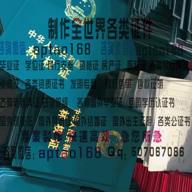 Watch and share 中国人名共和国林权证 GIFs by 各国证书文凭办理制作【微信:aptao168】 on Gfycat