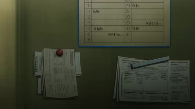 Watch Mahoutsukai no Yome - S1 E22 W1 GIF by @yumiko on Gfycat. Discover more Anime, MahoutsukainoYome, TheAncientMagus'Bride GIFs on Gfycat