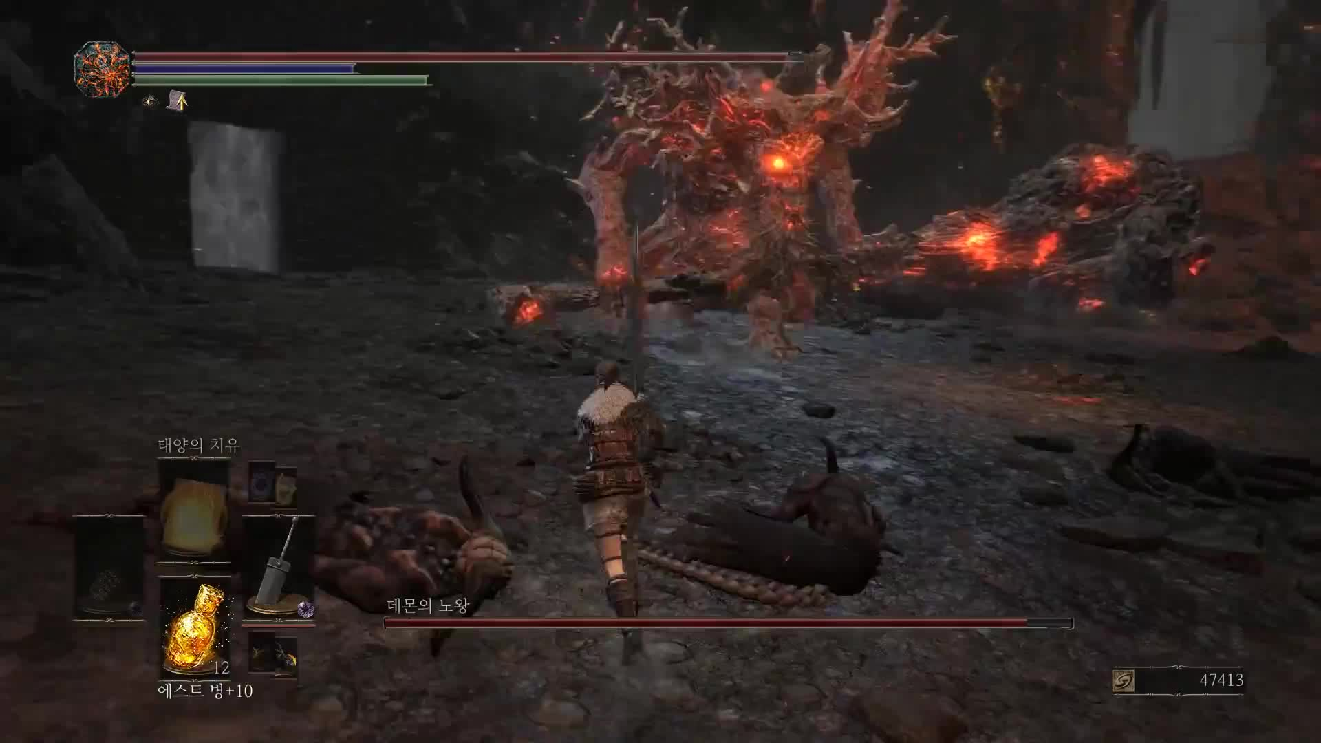 Dark Souls 3 Best Build Gifs Search | Search & Share on Homdor