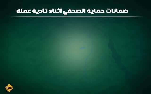 Watch JOUR GIF by Ibrahim A. Saqr (@ibrahima.saqr) on Gfycat. Discover more JATO GIFs on Gfycat