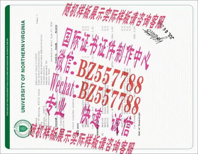 Watch and share 购买东海女子大学毕业证成绩单[咨询微信:BZ557788]办理世界各国证书证件 GIFs on Gfycat