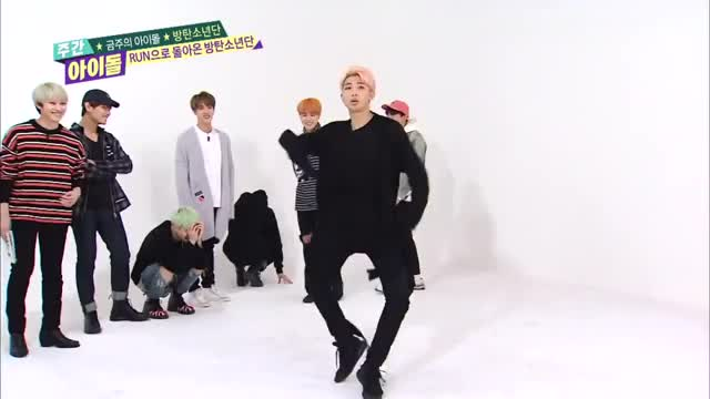 Watch BTS members embarrassed by Rap Mon's dancing GIF by @kuser_5 on Gfycat. Discover more bangtan boys (musical group), k-pop (musical genre), weekly idol (tv program) GIFs on Gfycat