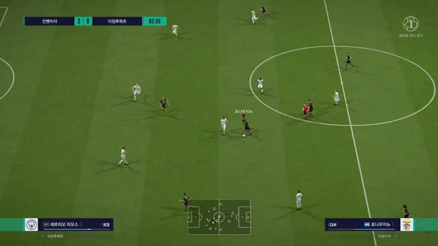 Watch and share Fifa4zf 2018-05-23 12-21-10-672 GIFs on Gfycat