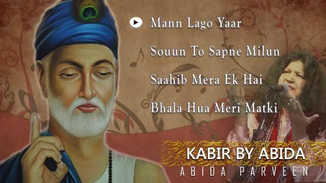 Watch Kabir By Abida Parveen