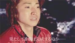 Watch and share Tankentai No Eiko GIFs and Yusuke Santamaria GIFs on Gfycat
