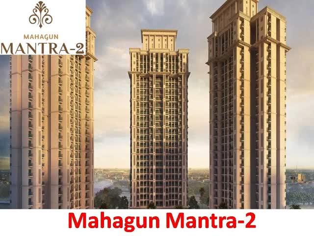 Watch and share Mahagun-mantra 2 GIFs on Gfycat