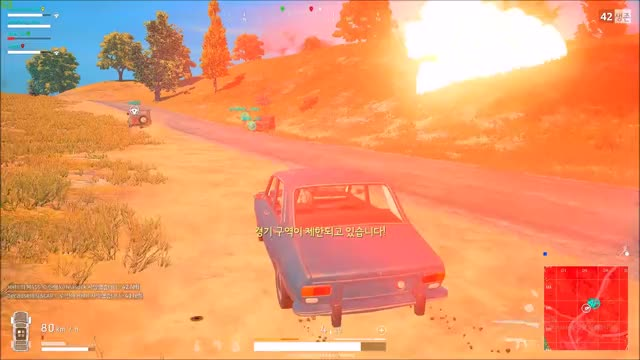 Watch 3mans Knockdown by Strike GIF by 김정헌 (@rollout) on Gfycat. Discover more PUBG GIFs on Gfycat