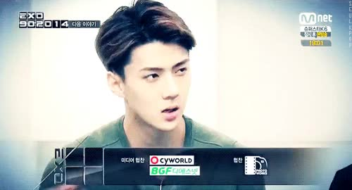 Watch Sehun GIF on Gfycat. Discover more sehun GIFs on Gfycat