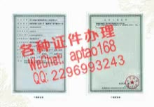 Watch and share 5xldr-办个ISO体系认证书V【aptao168】Q【2296993243】-1zfh GIFs by 办理各种证件V+aptao168 on Gfycat