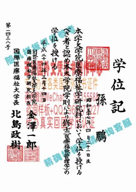 Watch and share 做个假香港护照[WeChat-QQ-507067086]各种证件制作 GIFs by 各国证书文凭办理制作【微信:aptao168】 on Gfycat