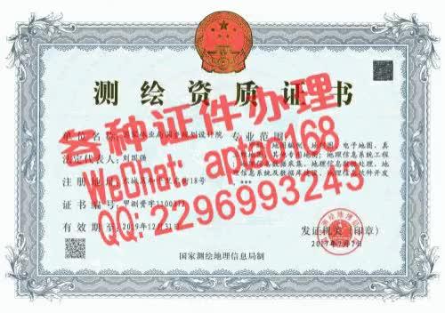 Watch and share 3335b-怎么办假交通银行存款证明V【aptao168】Q【2296993243】-hxnl GIFs by 办理各种证件V+aptao168 on Gfycat