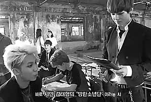 Watch the age of blossoms GIF on Gfycat. Discover more and tae is lowkey confused but proud, bangtan, bts, bts rap monster, bts v, it's so precious idk, like namjoon is as fascinated w this kid as i am, mine, no but seriously this was one of the sweetest namtae moments ive seen, philosophical monster, taehyung GIFs on Gfycat