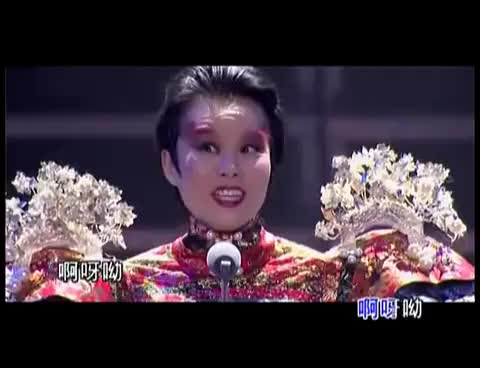 Watch Chinese Opera GIF on Gfycat. Discover more related GIFs on Gfycat