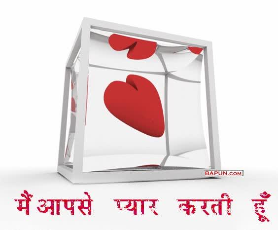 Watch and share Aap Ki 1 MISS CALL Ek Din Ki Khushi GIFs on Gfycat