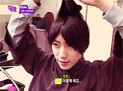 Watch constellation GIF on Gfycat. Discover more b1a4, gif, gongchan, queue, sesame player GIFs on Gfycat