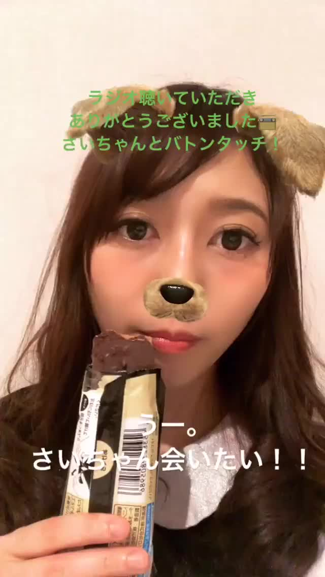 Watch kanami dog instagram GIF on Gfycat. Discover more related GIFs on Gfycat