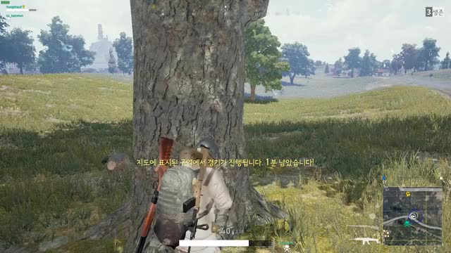 Watch and share PlayerUnknown's Battlegrounds 2017.12.18 - 12.56.05.01Trim4 GIFs by Yung on Gfycat