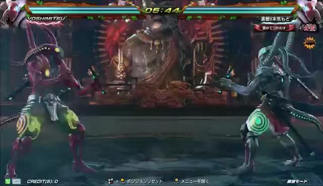 Yoshimitsu Tekken 7 Gif Gfycat