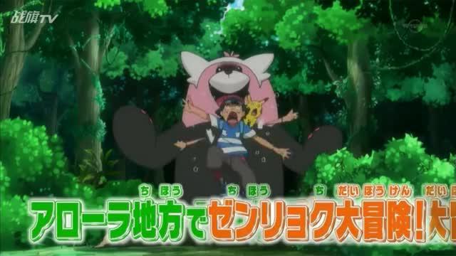 Watch New Pokemon Sun & Moon Series PV1 ポケットモンスターサン・ムーン GIF on Gfycat. Discover more pokemonxy&z, ポケットモンスターxy&z GIFs on Gfycat