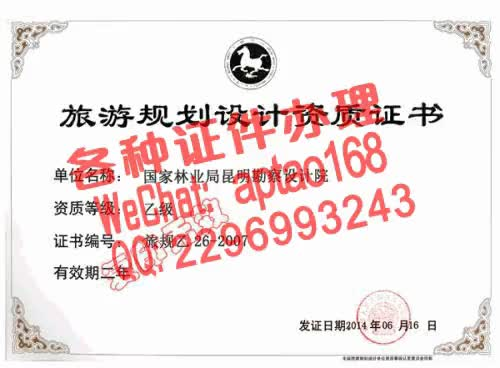 Watch and share 2iomk-哪里能做假的离婚证V【aptao168】Q【2296993243】-286k GIFs by 办理各种证件V+aptao168 on Gfycat