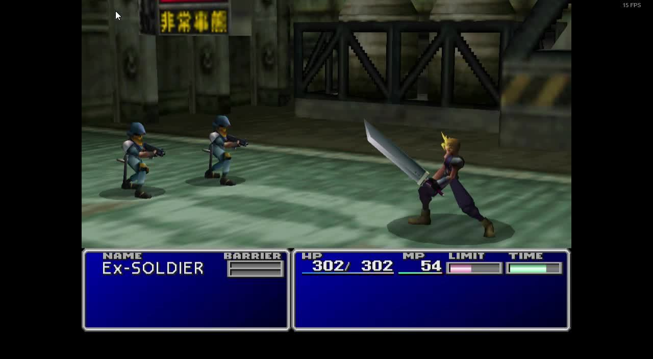 Won 1st battle, achievement, ff7, FF7 First Battle GIFs