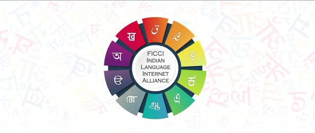 Watch and share FICCI Logo Animation Website GIFs on Gfycat