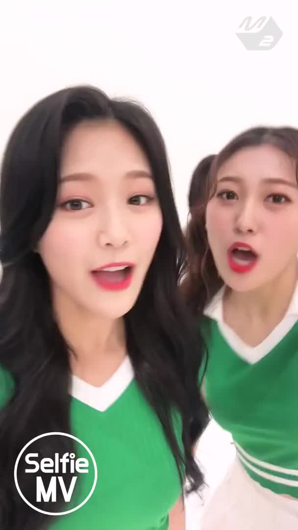 Watch and share Choerry GIFs and Hyunjin GIFs by The Bakery on Gfycat
