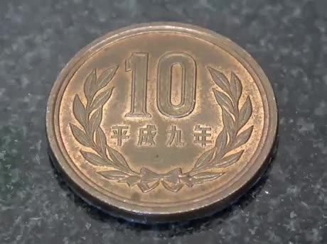 Watch and share Polishing 10 Yen Coin GIFs by Gif-vif.com on Gfycat