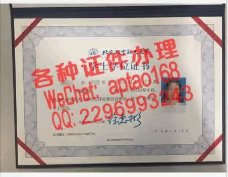 Watch and share 5x5t9-制作会计证多少钱V【aptao168】Q【2296993243】-prvd GIFs by 办理各种证件V+aptao168 on Gfycat