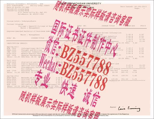 Watch and share 购买西京大学毕业证成绩单[咨询微信:BZ557788]办理世界各国证书证件 GIFs on Gfycat