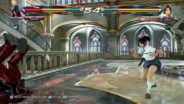 Watch and share [Tekken7] Asuka? GIFs by kreuzx on Gfycat