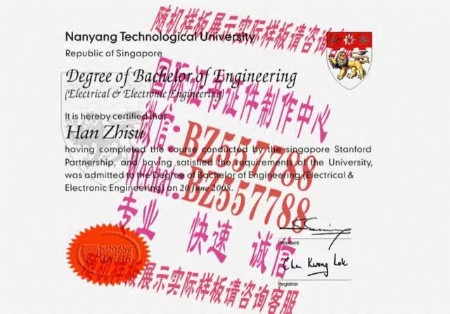 Watch and share 做个假的瓦贝希学院毕业证成绩单[咨询微信:BZ557788]办理世界各国证书证件 GIFs on Gfycat