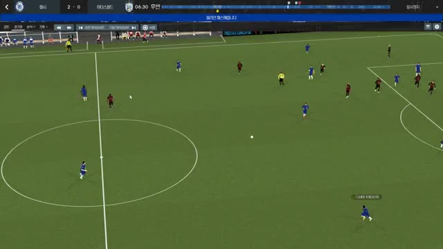 Watch and share Fifa GIFs by 서홍석 on Gfycat