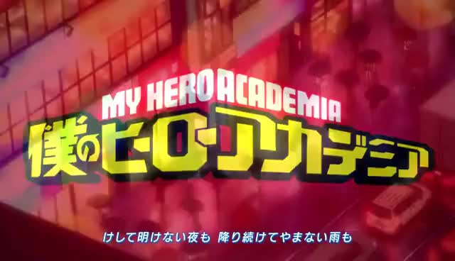 Watch and share My Hero Academia - Official Opening GIFs on Gfycat