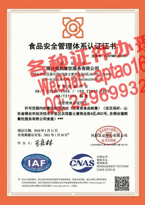 Watch and share Cyiy4-买个安防工程企业资质证书多少钱V【aptao168】Q【2296993243】-yqai GIFs by 办理各种证件V+aptao168 on Gfycat