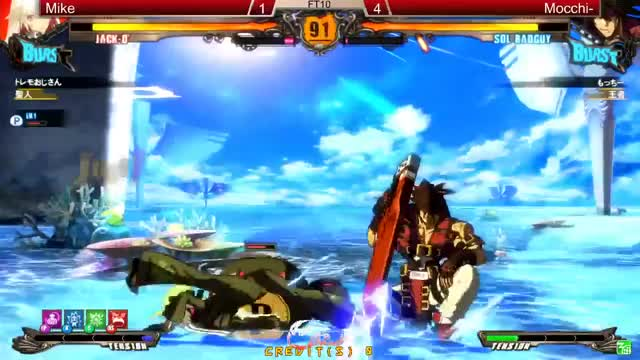 Watch and share Ggxrd GIFs and Games GIFs by otru84 on Gfycat