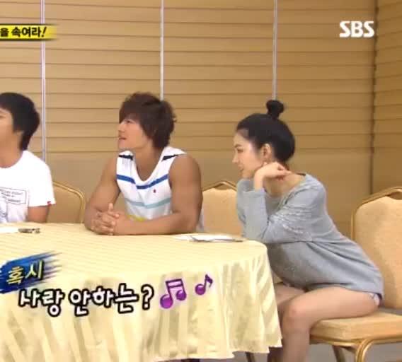 shin sae kyeong, 신세경 shin sae kyeong 03 GIFs
