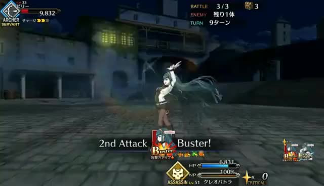Watch 【Fate/Grand Order】クレオパトラ 宝具+EXアタック【FGO】Cleopatra Noble Phantasm+EXattack【FateGO】 GIF on Gfycat. Discover more related GIFs on Gfycat