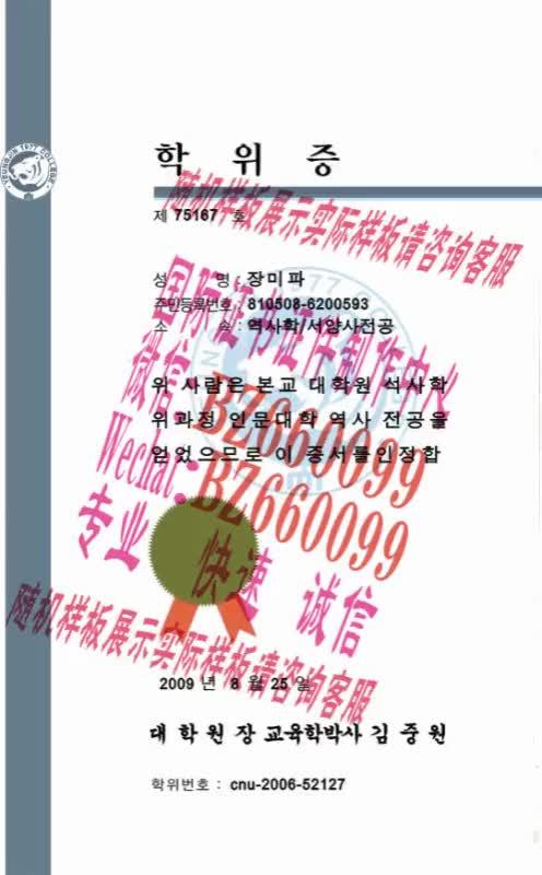 Watch and share 办理常盘短期大学毕业证成绩单[咨询微信:BZ660099]办理世界各国证书证件 GIFs on Gfycat