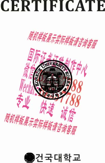Watch and share 购买福冈教育大学毕业证成绩单[咨询微信:BZ557788]办理世界各国证书证件 GIFs on Gfycat
