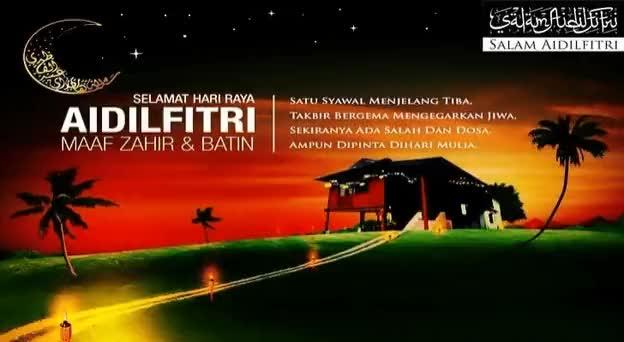 Watch and share Tarikh-Hari-Raya-Puasa-Aidilfitri-Malaysia-Terkini GIFs on Gfycat