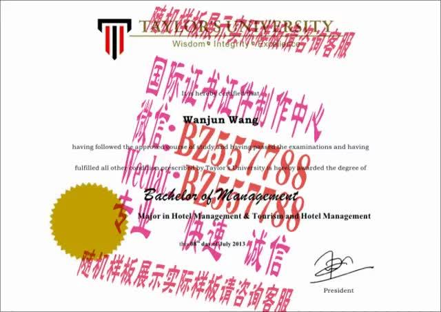 Watch and share 购买中京女子大学毕业证成绩单[咨询微信:BZ557788]办理世界各国证书证件 GIFs on Gfycat